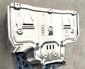 汽车底护板成型液压机