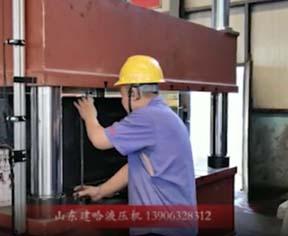 800t大台面液压机检测视频
