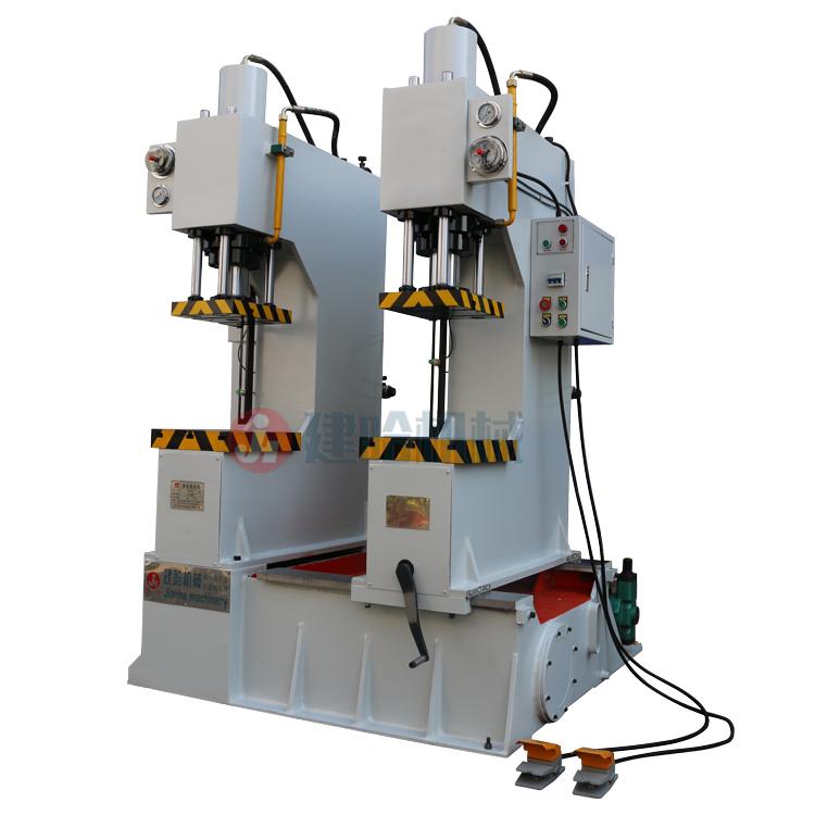 单柱连体液压机