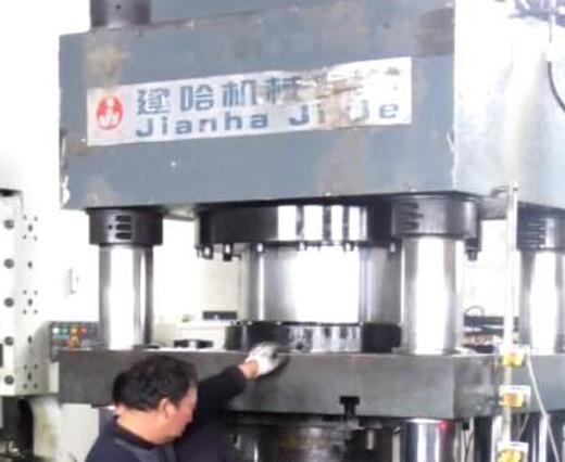 铁粉成型压力机