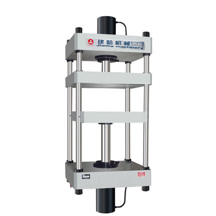 隔热板材料液压机